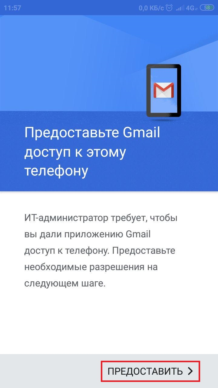 http://cloud4y.ru/kb/mail/exch4smart/android_exch_05.jpg