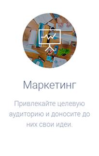 Услуги Видеоконференции